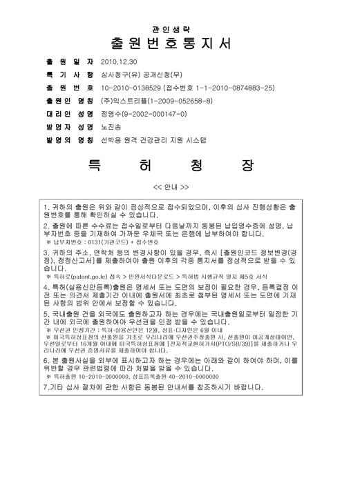 1_20101230[1].jpg