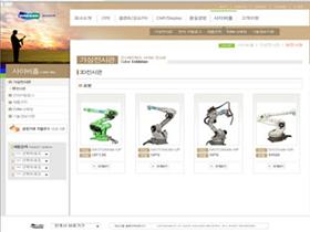(주)두산메카텍 제품홍보 3D전시관