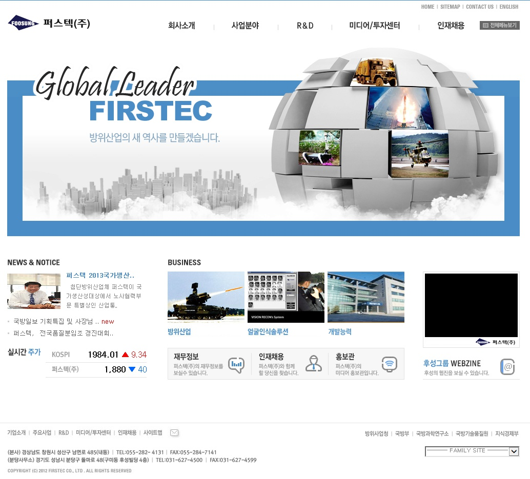 family_site1_preview