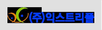 2D 가로형 로고 - 국문